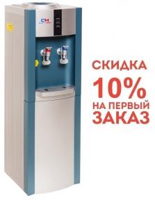 Кулер для воды напольный H1 - LES