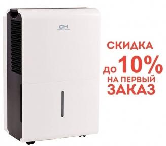 Мобильный осушитель воздуха C&H CH-D022WDR9 (50л/сутки)