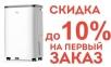 Мобильный осушитель воздуха CH-D005WD8-12LD (12 л/сутки)